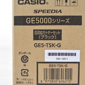 カシオ(CASIO) シール記載の製造年月日はハイフンの後ろをご確認ください。