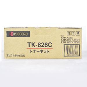 京セラ(KYOCERA) こちらのタイプのパッケージはあまり出回っておりませんが、買取査定が可能です。