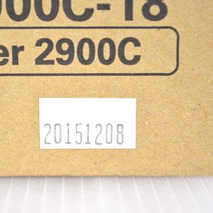 NEC(日本電気) こちらは「20151208」とシールに記載が御座いますので、こちらは15年12月8日製造となります。