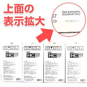 リソー(RISO)製品 白いタイプの旧パッケージ、製造年月日の数字記載あり。セロハンテープで封がされているので、剥がれなどにお気を付け下さいませ。