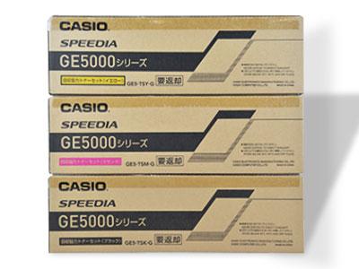 カシオ(CASIO)製の純正未使用のトナーカートリッジ、ドラムカートリッジ、インクカートリッジ、ドラムユニット、ドラム・セットを買取いたします | トナー買取センター by 売買コムズ
