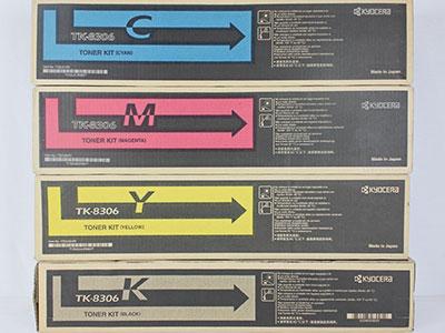 京セラ(KYOCERA)製の純正未使用のトナーカートリッジ、ドラムカートリッジ、インクカートリッジ、ドラムユニット、ドラム・セットを買取いたします | トナー買取センター by 売買コムズ