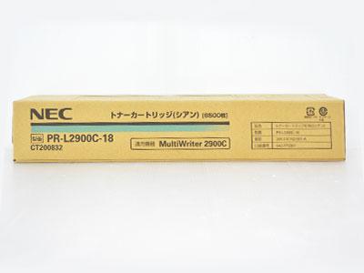 NEC(日本電気)製の純正未使用のトナーカートリッジ、ドラムカートリッジ、インクカートリッジ、ドラムユニット、ドラム・セットを買取いたします | トナー買取センター by 売買コムズ