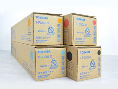 東芝(TOSHIBA)製の純正未使用のトナーカートリッジ、ドラムカートリッジ、インクカートリッジ、ドラムユニット、ドラム・セットを買取いたします | トナー買取センター by 売買コムズ