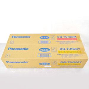 パナソニック(Panasonic)製品 箱に傷汚れがないかご確認下さいませ。