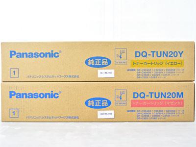 パナソニック(Panasonic)製の純正未使用のトナーカートリッジ、ドラムカートリッジ、インクカートリッジ、ドラムユニット、ドラム・セットを買取いたします | トナー買取センター by 売買コムズ